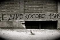 Wolfgang Klotz: Srpski razum i evropska vizija