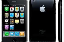Apple opet dobio Samsung na sudu u SAD