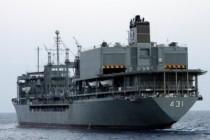Eskalacija tenzija s Iranom: SAD poslale raketni sistem i ratni brod na Bliski istok