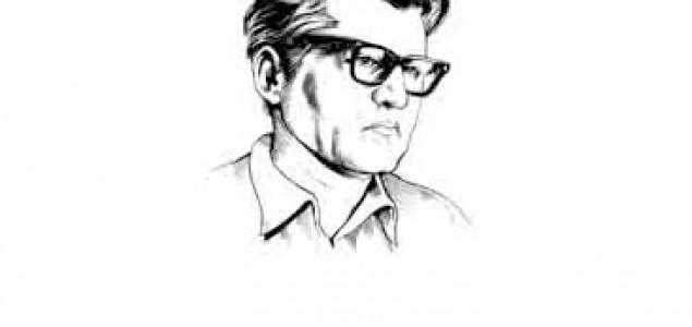 Svetislav Basara: Trt Nobel