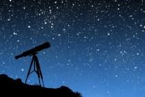 Otkrijte stvarna čuda svemira