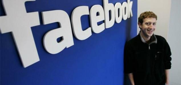 Hakovano 50 miliona profila na Fejsbuku
