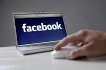 Britanska vlada: Na Fejs i druge društvene mreže prijavite se lažno!