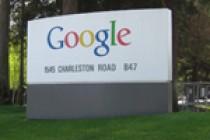 Korisnici Gmaila moći će slati datoteke veličine do 10 GB