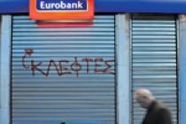 Grčka i sama zna ispisati dobre vijesti