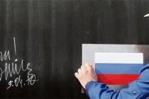 Srbija zahvaljujući slobodnoj trgovini povećava izvoz u Rusiju na milijardu dolara