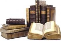 PDV na knjigu – porez na informaciju, mišljenje, obrazovanje i pismenost