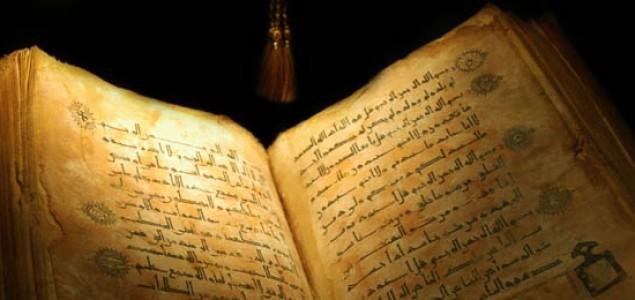 Instrumentalizacija Svete knjige u romanu Derviš i smrt