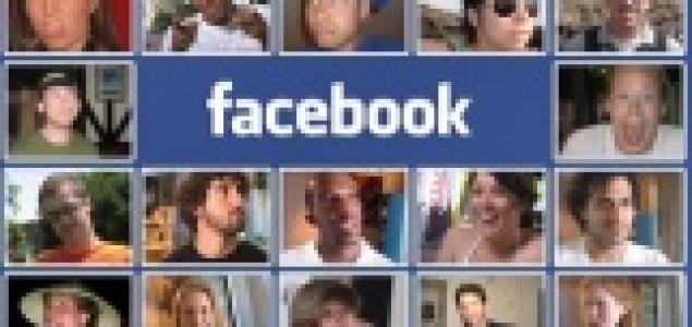 Hrvatski programeri riješili problem linkova na Facebooku