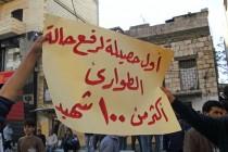 Ban Ki-moon osudio nasilje u Siriji