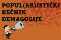 Popul(ar)istički rečnik demagogije