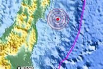 """Posljedice zemljotresa: Dan postao kraći, Japan se """"preselio"""""""