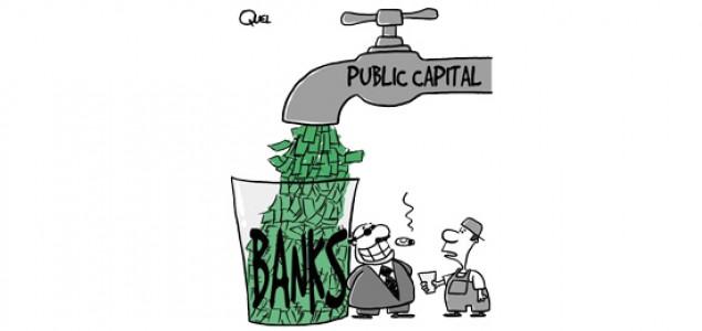 Srž ekonomske krize