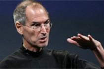 Steve Jobs se povukao, Tim Cook novi glavni direktor Applea