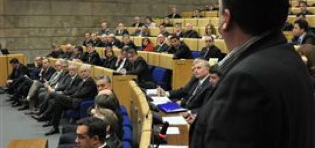 Stvoren uslov za finansiranje u Federaciji BiH