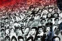 Suđenje vođama vojnog puča 1980. godine u Turskoj