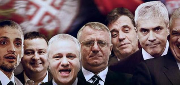 Predizborna Srbija
