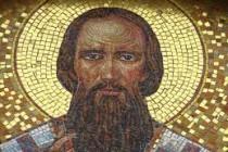 Od svetog Save do Republike Srpske