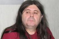 Čega je ime Nikolić