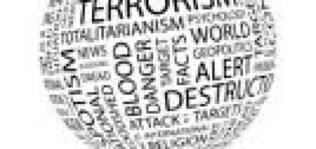 ALMIN KAPLAN:TERORIZAM