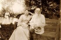 Žene iza ruskih književnih klasika
