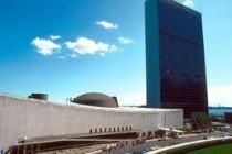 UN prestao ažurirati podatke o poginulim u Siriji