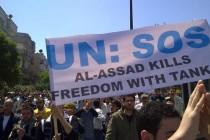 S obzirom na eskalaciju nasilja u Siriji Ujedinjene nacije moraju brzo djelovati