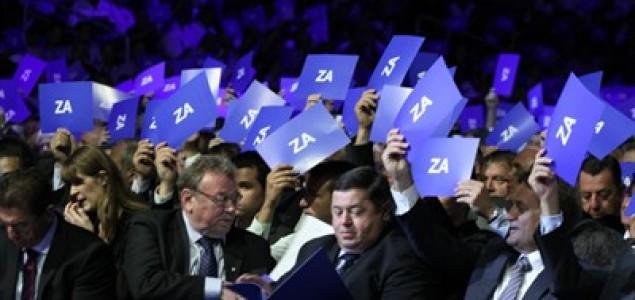 Navijački urlik sa 14. općeg sabora HDZ-a