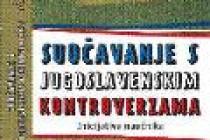 Izbor najboljeg fudbalera bivše Jugoslavije