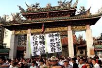 Kina hapsi 'glasnike apokalipse'