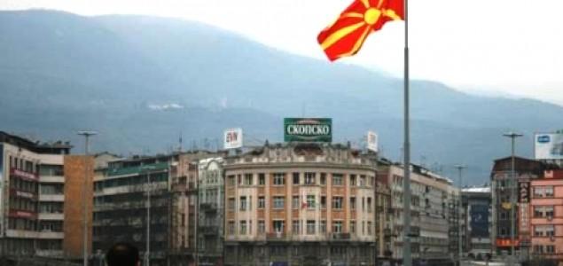 Nepostojeće ubojstvo u Solunu: Izmišljotine, neozbiljni i zlonamjerni mediji