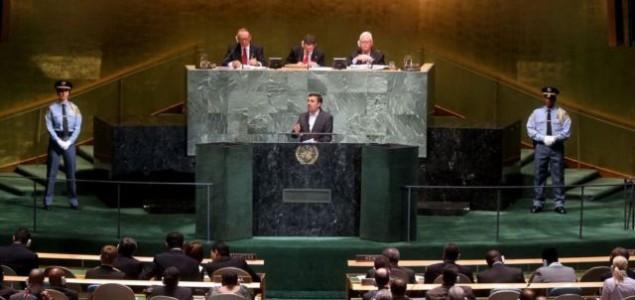 Zasedanje GS UN: Asanžova kritika Obame, pretnje Irana