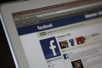 Facebook mijenja izgled