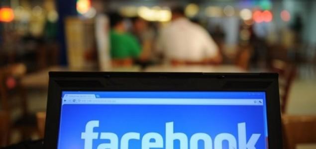 Besplatni razgovori putem Facebookove Messenger aplikacije!