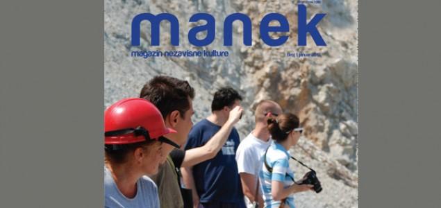 Promocija magazina nezavisne kulture – MANEK