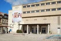 Sindikat Narodnog pozorišta Mostar stupio u štrajk