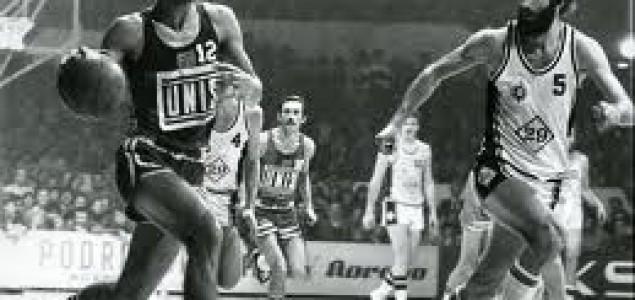 Prije 34 godine Bosna postala prvak Evrope