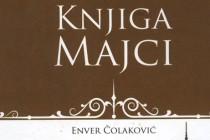 Vojislav VUJANOVIĆ: KNJIGA ETIČKIH VERTIKALA