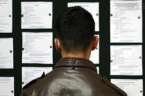 Povećan broj lažnih oglasa za zapošljavanje u inostranstvu