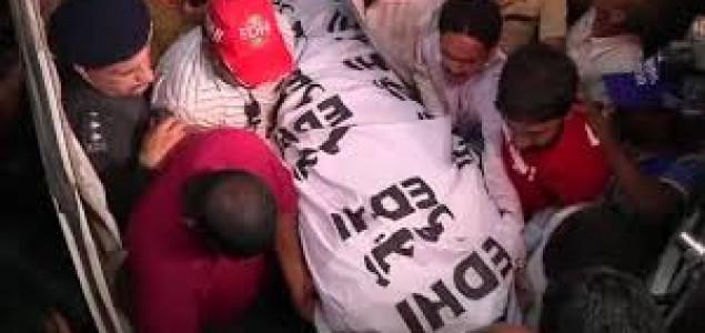 Ubijena pakistanska političarka Zahra Shahid Hussain