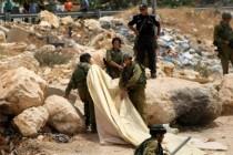 Palestina: Bojkot, sankcije i neinvestiranje