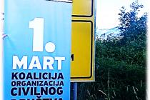"""""""Prvi mart"""" pokrenut i u Trebinju"""