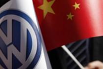 Planirano sedam tvornica: VW otvara pet novih tvornica u Kini još u 2013. godini