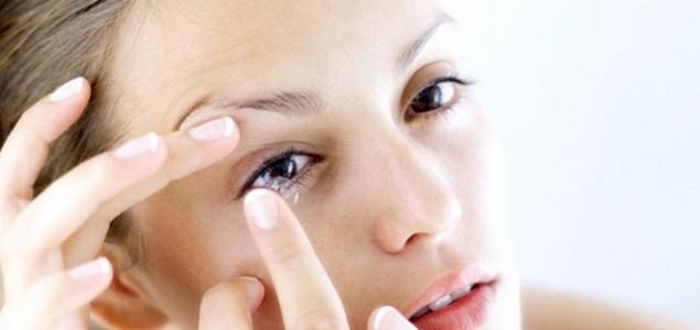 Leće koje pojačavaju vaš vid poput dvogleda