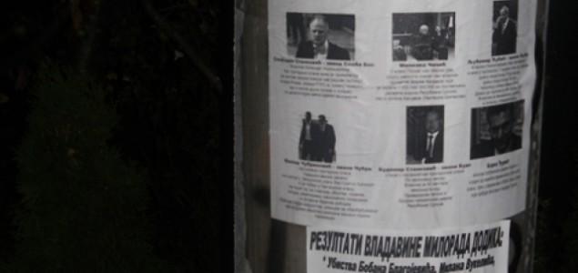 """Muke po Dodiku: """"Potjernice"""" za """"Laktaškim klanom"""" i u drugim gradovima RS-a"""