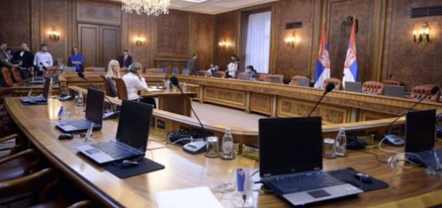 Stranci u Vladi Srbije