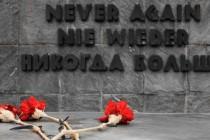 Nikada više!