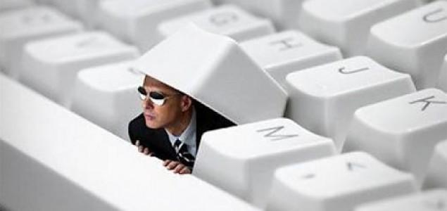 Dosje: Goran Pandža: Kontrola interneta (2)