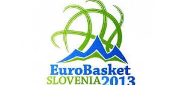 Eurobasket 2013: Hrvatska i Slovenija kreću u borbu za četvrtfinale