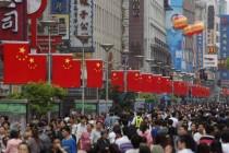 Kina među tri najveća investitora u svijetu
